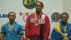 I Кубок Мира по классическому пауэрлифтингу. 13 июня 2012  E-mail