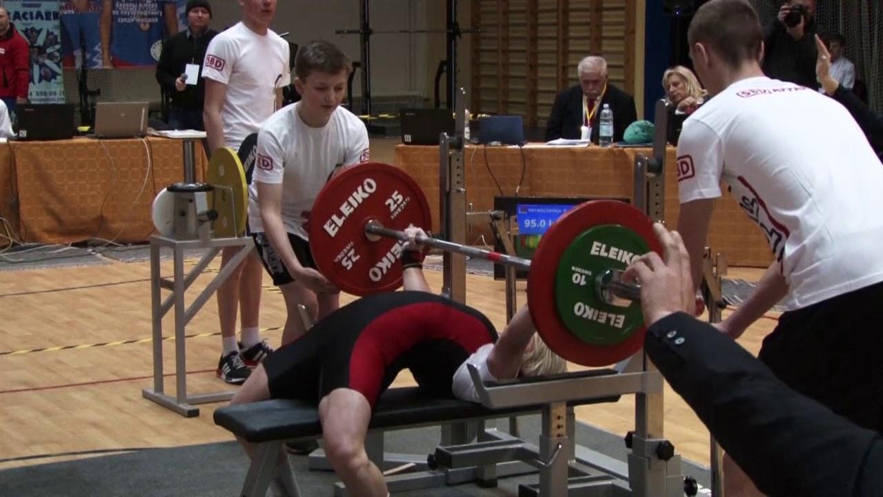 14 -17 мая 2012 года проходил I Кубок Украины по классическому пауэрлифтингу