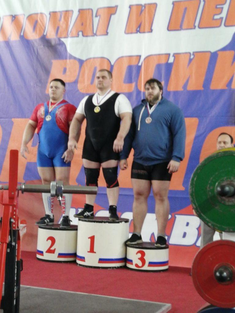 Чемпионат России по классическому жиму лежа