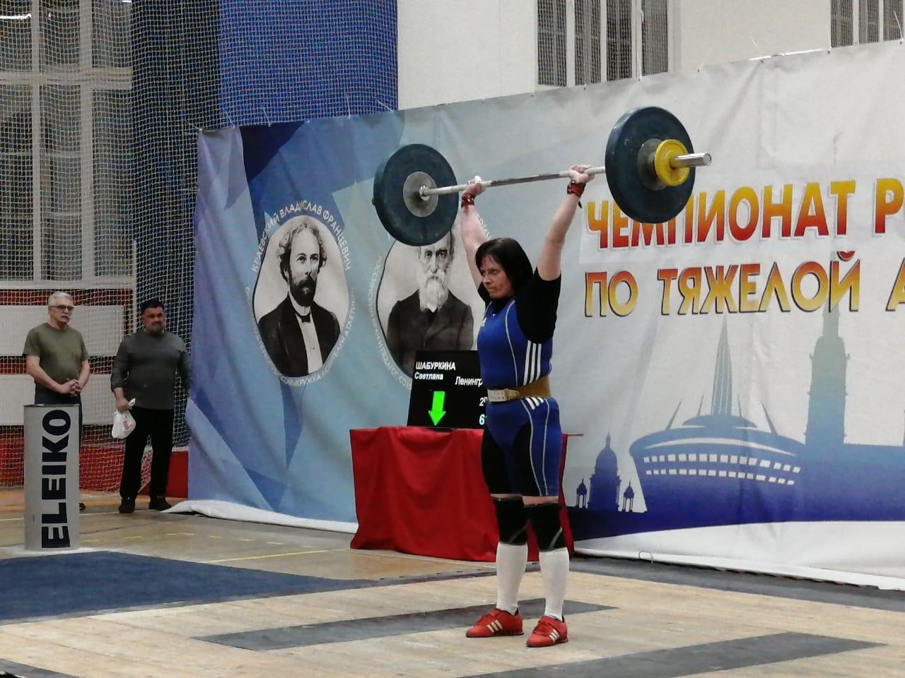 Чемпионат России по тяжелой атлетике среди старших возрастных групп 2020