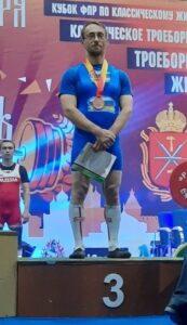 Представитель СК «Кировец — Нарвская застава» Алексей Бахирев стал призером Кубка России